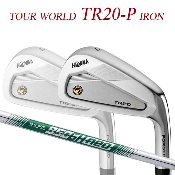 【特注】 本間ゴルフ ツアーワールド TR20-P アイアン6本セット(#6~#11) [N.S.プロ 950GH neo] スチールシャフト TOUR WORLD T//WORLD N.S.PRO