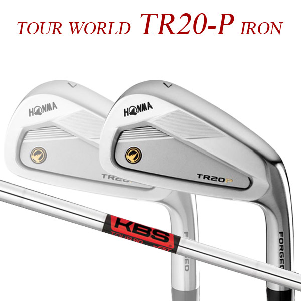 【特注】 本間ゴルフ ツアーワールド TR20-P アイアン6本セット(#6~#11) [KBS ツアー90] スチールシャフト KBS TOUR TOUR WORLD