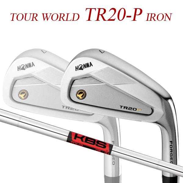 【特注】 本間ゴルフ ツアーワールド TR20-P アイアン6本セット(#6~#11) [KBS ツアー] スチールシャフト KBS TOUR TOUR WORLD
