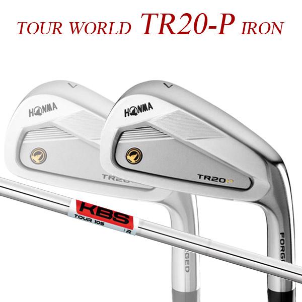 【特注】 本間ゴルフ ツアーワールド TR20-P アイアン6本セット(#6~#11) [KBS ツアー105] スチールシャフト KBS TOUR TOUR WORLD