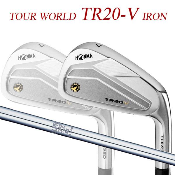 【特注】 本間ゴルフ ツアーワールド TR20-V アイアン6本セット(#5~#10) [N.S.プロ 1150GH ツアー] スチールシャフト N.S.PRO TOUR WORLD