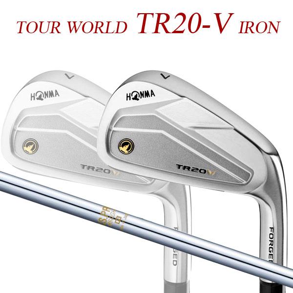 【特注】 本間ゴルフ ツアーワールド TR20-V アイアン6本セット(#5~#10) [N.S.プロ 850GH] スチールシャフト N.S.PRO TOUR WORLD