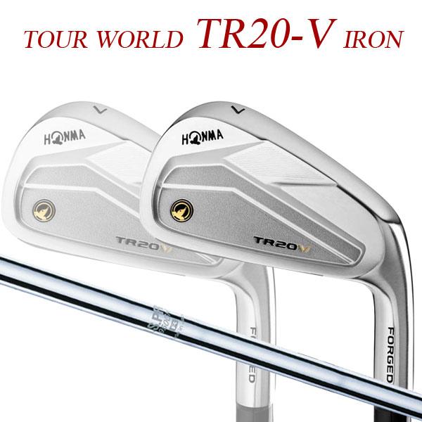 【特注】 本間ゴルフ ツアーワールド TR20-V アイアン6本セット(#5~#10) [N.S.プロ 950GH] スチールシャフト N.S.PRO TOUR WORLD