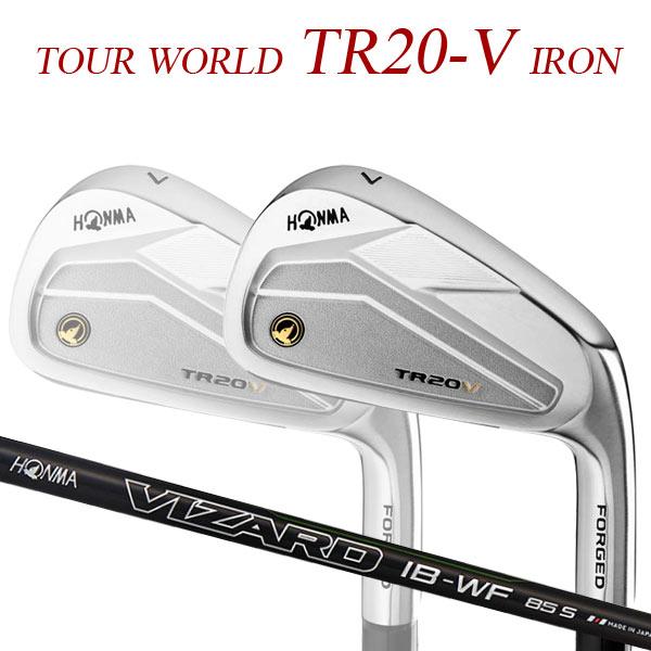 【特注】 本間ゴルフ ツアーワールド TR20-V アイアン6本セット(#5~#10) [ヴィザード IB-WF] オリジナルカーボンシャフト VIZARD TOUR WORLD T//WORLD
