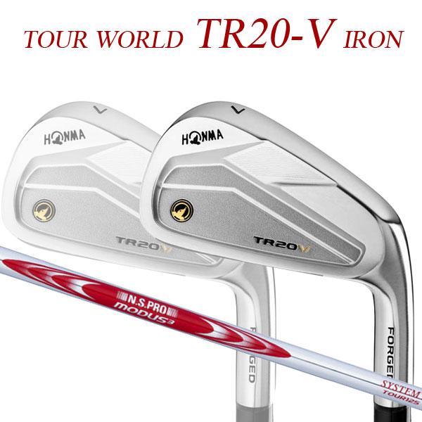 【特注】 本間ゴルフ ツアーワールド TR20-V アイアン6本セット(#5~#10) [N.S.プロ モーダス3 システム3 ツアー125] スチールシャフト MODUS TOUR WORLD