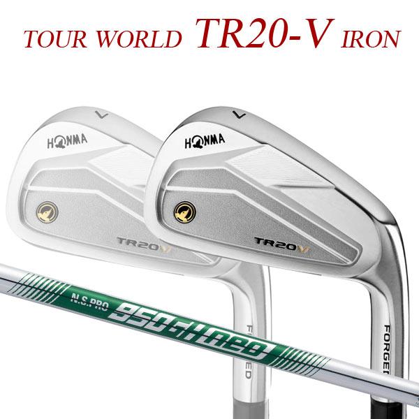 【特注】 本間ゴルフ ツアーワールド TR20-V アイアン6本セット(#5~#10) [N.S.プロ 950GH neo] スチールシャフト TOUR WORLD T//WORLD N.S.PRO