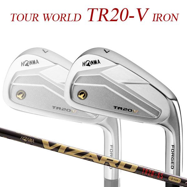 【特注】 本間ゴルフ ツアーワールド TR20-V アイアン6本セット(#5~#10) [ヴィザード TR20-65] オリジナルカーボンシャフト VIZARD TOUR WORLD T//WORLD