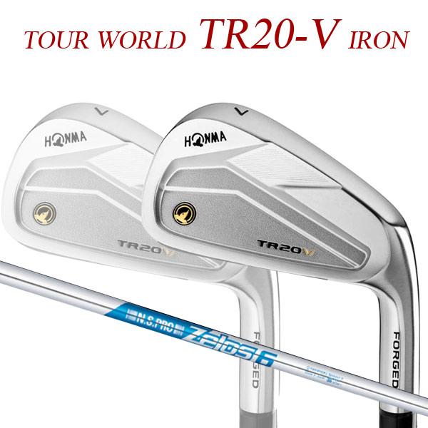 【特注】 本間ゴルフ ツアーワールド TR20-V アイアン6本セット(#5~#10) [N.S.プロ ゼロス6] スチールシャフト ZEROS6 N.S.PRO TOUR WORLD