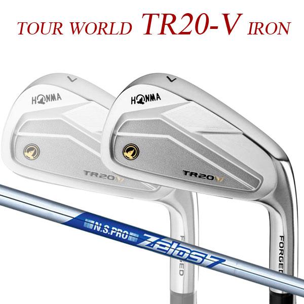 【特注】 本間ゴルフ ツアーワールド TR20-V アイアン6本セット(#5~#10) [N.S.プロ ゼロス7] スチールシャフト ZEROS7 N.S.PRO TOUR WORLD