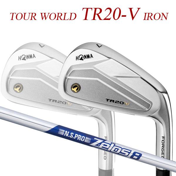 【特注】 本間ゴルフ ツアーワールド TR20-V アイアン6本セット(#5~#10) [N.S.プロ ゼロス8] スチールシャフト ZEROS8 N.S.PRO TOUR WORLD