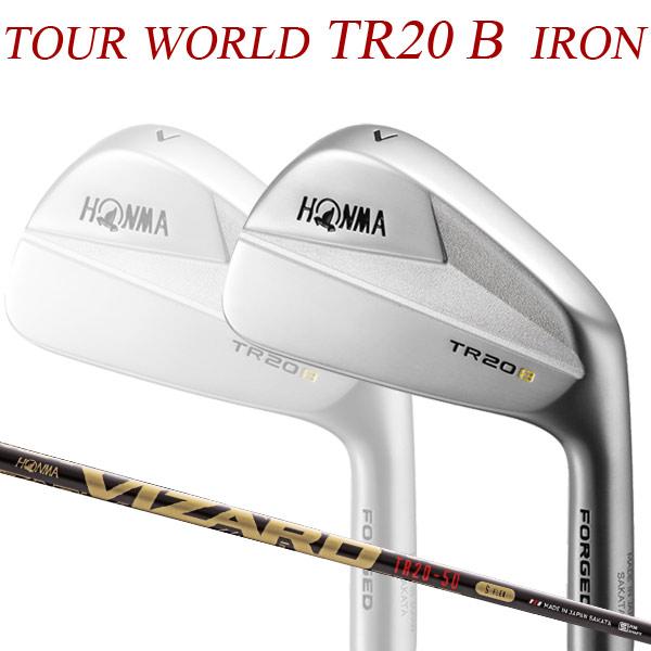 2020年モデル 特売 特注 本間ゴルフ ツアーワールド TR20 B アイアン6本セット #5~#10 HONMA ヴィザード TOUR WORLD オリジナルカーボンシャフト 限定品 IRON TR20-65 VIZARD