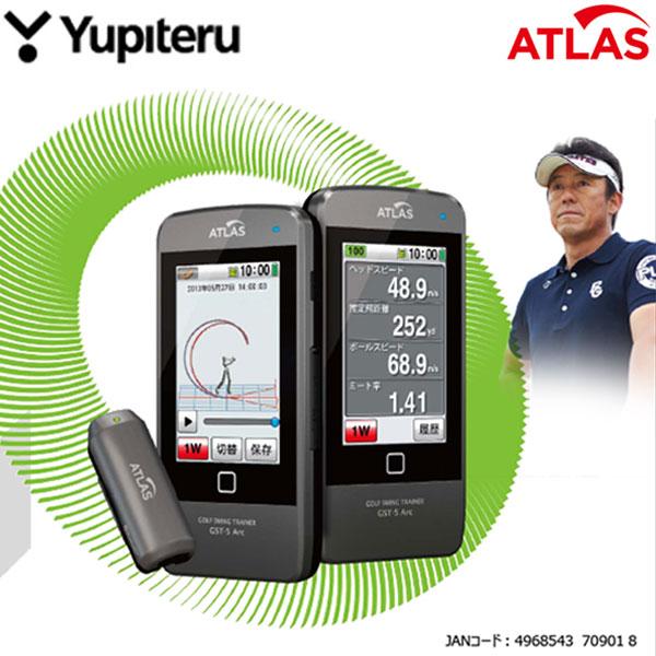 ♪新バージョン ユピテル ノブマル アトラス ゴルフスイングトレーナー GST-5 アーク YUPITERU ATLAS nobumaru GST-5 Arc