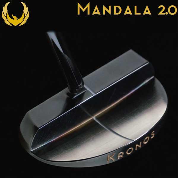 【18年継続モデル】 クロノスパター マンダラ2.0 KRONOS MANDARA2.0