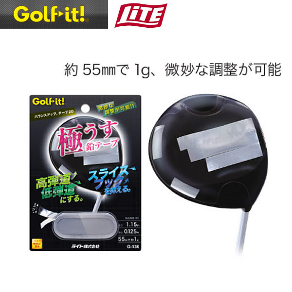 4年保証 2021年継続モデル ネコポス対応可 21年継続モデル ライト バランスアップテープ20 it Golf 最新号掲載アイテム ゴルフイット LITE G-136