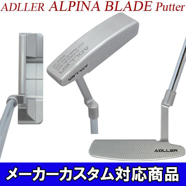 【特注】【数量限定モデル】 アドラー ALPINA ブレード パター GGS(ジャーマンステンレス)使用 カスタムオーダー ADLLER