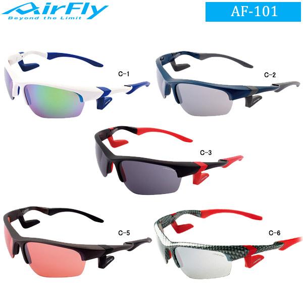 ♪エアフライ ノーズパッドレス スポーツサングラス (男女兼用) AirFly AF-101
