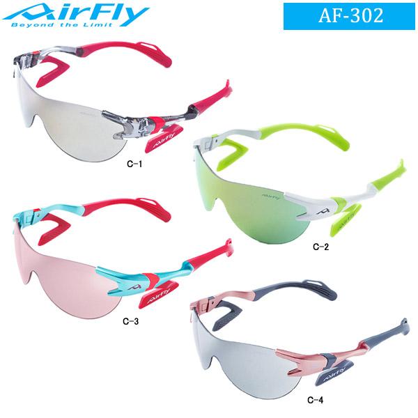 ♪エアフライ ノーズパッドレス スポーツサングラス (男女兼用) AirFly AF-302, サプライズ激熱店:b38bc751 --- plastiq.jp