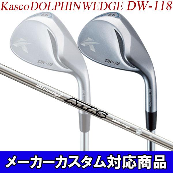 【特注】【18年モデル】 キャスコ ドルフィンウェッジ ストレートネックタイプ [スピンウェッジ IP] カーボンシャフト KASCO DOLPHIN WEDGE DW-118