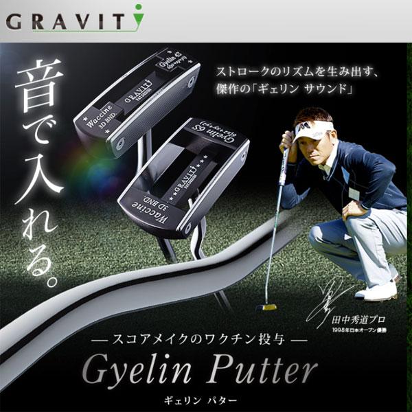 【大特価】ワクチンコンポ ギェリン ベンドシャフトタイプ(通常グース向き) 銀フェイス仕上げ GRY50/6S パター WACCINE compo Gyelin Putter
