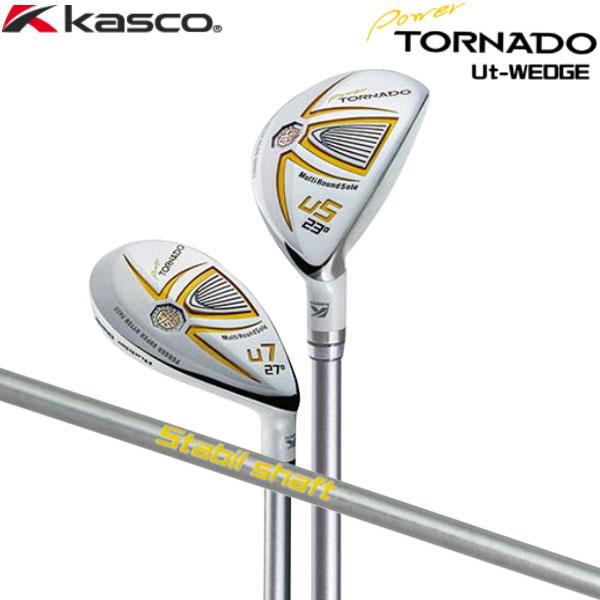 【17年モデル】キャスコ パワートルネード ユーティリティウェッジ [Stabil オリジナル] カーボンシャフト KASCO Power TORNADO Ut-WEDGE