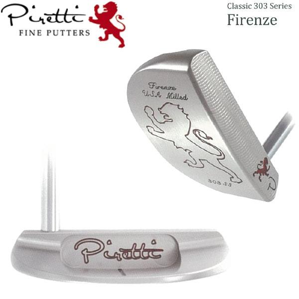 ♪【18年モデル】ピレッティ クラシック303シリーズ フィレンツェ パター [サテンフィニッシュ仕上げ] Piretti Classic303 Firenze