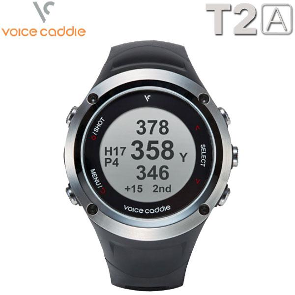 ♪【18年モデル】ボイスキャディT2A ウォッチ型GPSゴルフナビ  腕時計型 距離計測器 (防水機能付き) voice caddie