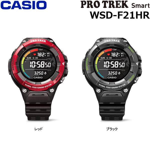 【19年モデル】カシオ プロトレック スマート WSD-F21HR 光学式センサー (心拍計測機能)搭載 アウトドアウォッチ PRO TREK Smart CASIO