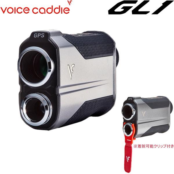 【19年モデル】ボイスキャディ GL1 ハイブリッド次世代レーザー距離計 ゴルフ距離計測器 voice caddie GL1