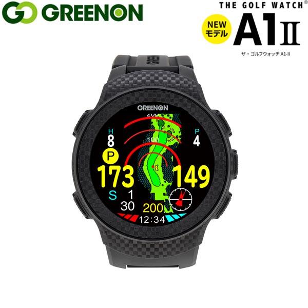 ♪【19年モデル】グリーンオン ザ・ゴルフウォッチ エーワン・ツー 時計型GPSキャディー [2019年新ルール適合] GREENON THE GOLF WATCH A1-