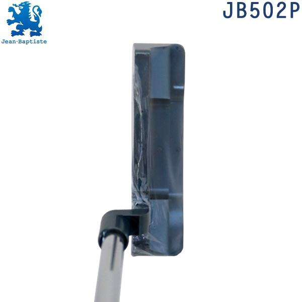 【大特価】【19年モデル】ジャン・バティスト JB502P パター ブレード(ピン)型 Jean-Baptiste PUTTER ジャンバティスト
