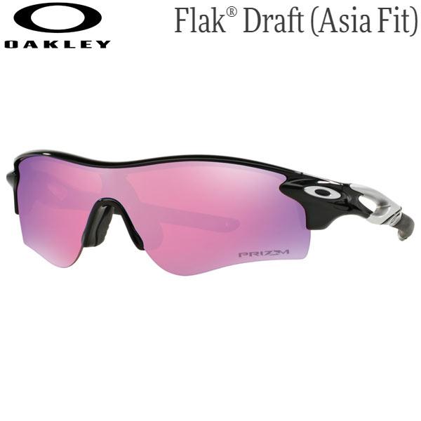オークリー メンズ スポーツサングラス OO9206-2538 [ポリッシュドブラック/プリズムゴルフ] (Men's) OAKLEY RadarLock Path (Asia Fit)