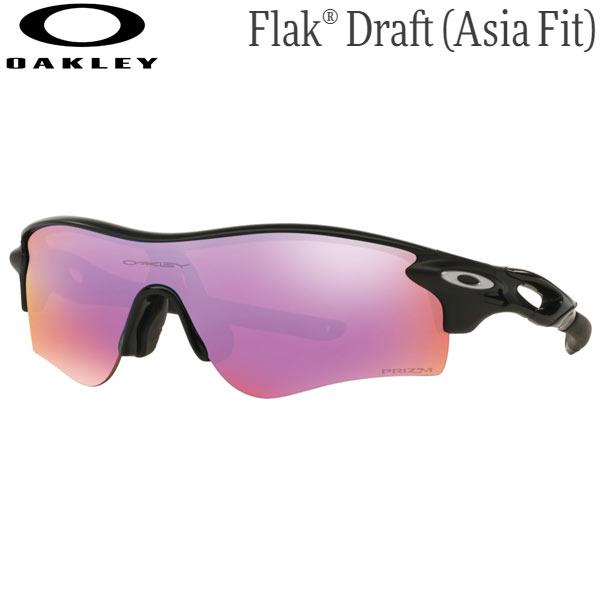 オークリー メンズ スポーツサングラス OO9206-3638 [マットブラック/プリズムゴルフ] (Men's) OAKLEY RadarLock Path (Asia Fit)