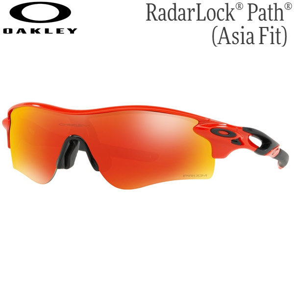 オークリー メンズ スポーツサングラス OO9206-4538 [インフラレッド/プリズムルビー] (Men's) OAKLEY RadarLock Path (Asia Fit)