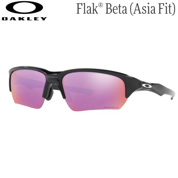 オークリー メンズ スポーツサングラス OO9372-0565 [ポリッシュドブラック/プリズムゴルフ] (Men's) OAKLEY Flak Beta (Asia Fit)