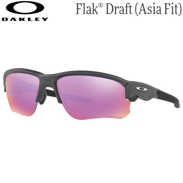 オークリー メンズ スポーツサングラス OO9373-0470 [スチール/プリズムゴルフ] (Men's) OAKLEY Flak Draft (Asia Fit)