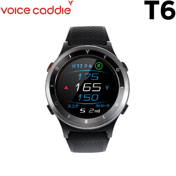 【19年モデル】ボイスキャディ T6 プレミアム・ゴルフウォッチ ゴルフ距離計測器 voice caddie T6