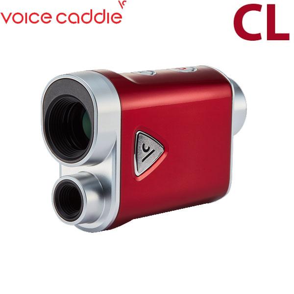 【先行予約】【18年モデル】ボイスキャディ CL コンパクトレーザー・ゴルフ距離計測器 voice caddie CL