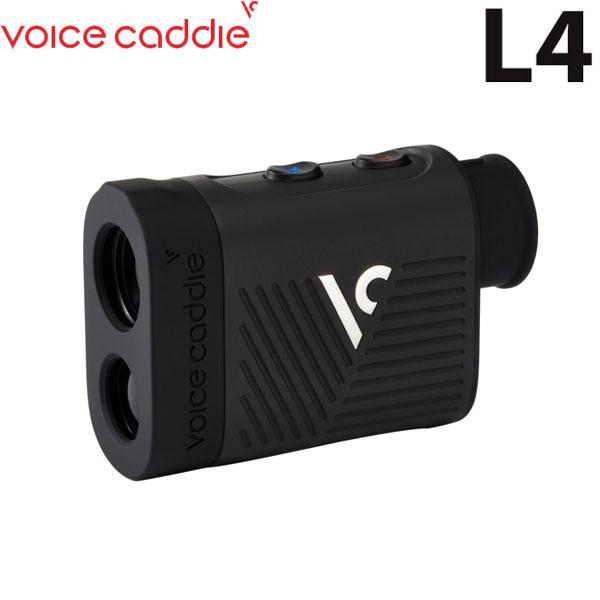 【先行予約】【18年モデル】ボイスキャディ L4 パワーレーザー・ゴルフ距離計測器 voice caddie L4