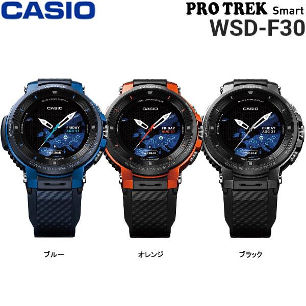 ♪【先行予約】【19年モデル】カシオ プロトレック スマート WSD-F30 GPS・カラー地図機能搭載 アウトドアウォッチ PRO TRECK Smart CASIO