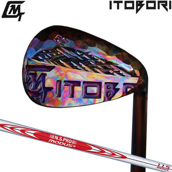 2021年モデル 21年モデル MTGスタジオ 一刀彫 ウェッジ バージョン3 バーニングカッパーメッキ ツアー115 ITOBORI まとめ買い特価 MTG N.S.PRO 海外輸入 モーダス3 WEDGE STUDIO