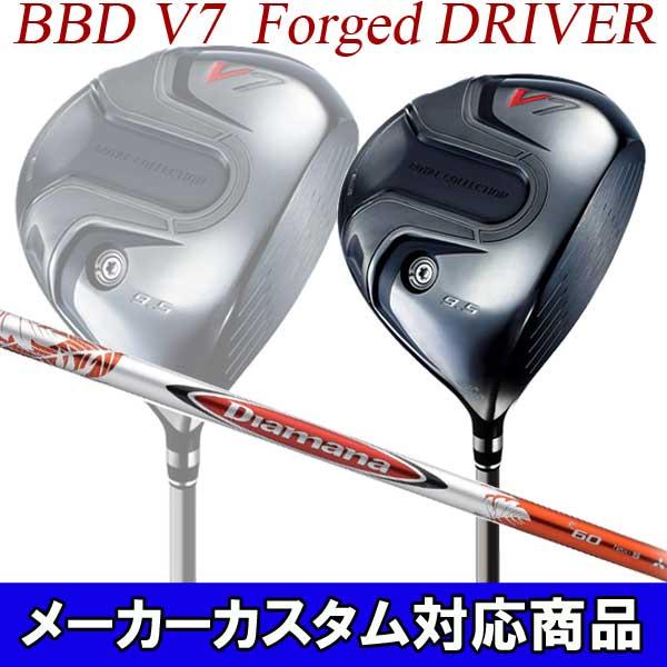 【特注】 ロイヤルコレクション BBD V7 Driver フォージドドライバー [ディアマナ BBD R] カーボンシャフト Diamana ROYAL COLLECTION Forged Driver ロイコレ Diamana R, パワーストーン通販ココロパルレ:2d23a032 --- rakuten-apps.jp