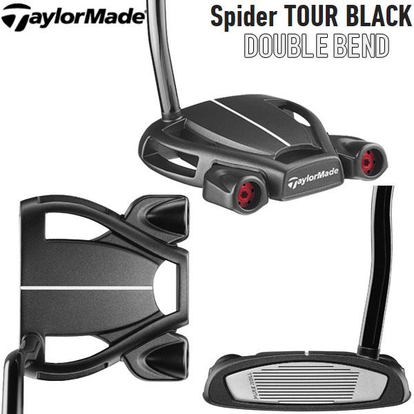 【18年モデル】 テーラーメイド スパイダー ツアー ブラック パター [ダブルベンド] Taylor Made Spider TOUR BLACK DOUBLE BEND