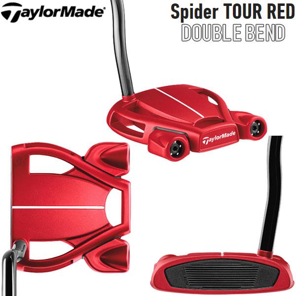 【18年モデル】 BEND【18年モデル】 テーラーメイド スパイダー ツアー レッド パター Taylor [ダブルベンド] Taylor Made Spider TOUR RED DOUBLE BEND, CROSS:418e89e2 --- organicoworking.com.br
