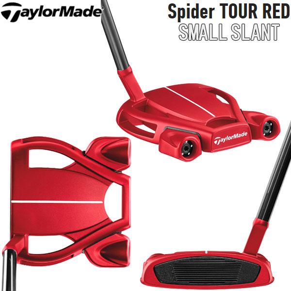 【18年モデル】 テーラーメイド スパイダー ツアー レッド パター [スモールスラント] Taylor Made Spider TOUR RED SMALL SLANT