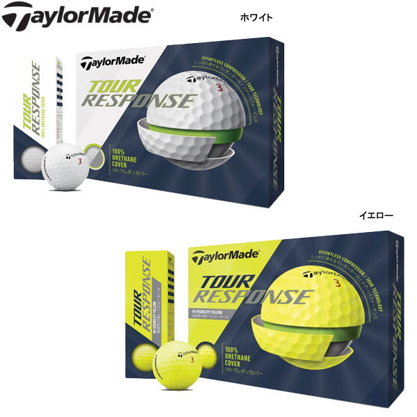 3ダースセット【オウンネーム】【20年モデル】テーラーメイド ゴルフボール ツアーレスポンス 1ダース(12球) TOUR RESPONSE TaylorMade
