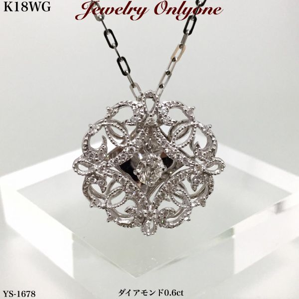 ダイアモンドネックレス K18ホワイトゴールドダイアプチネックレス 揺れる0.32ctダイア 綺麗なダイアネックレス 4月誕生石