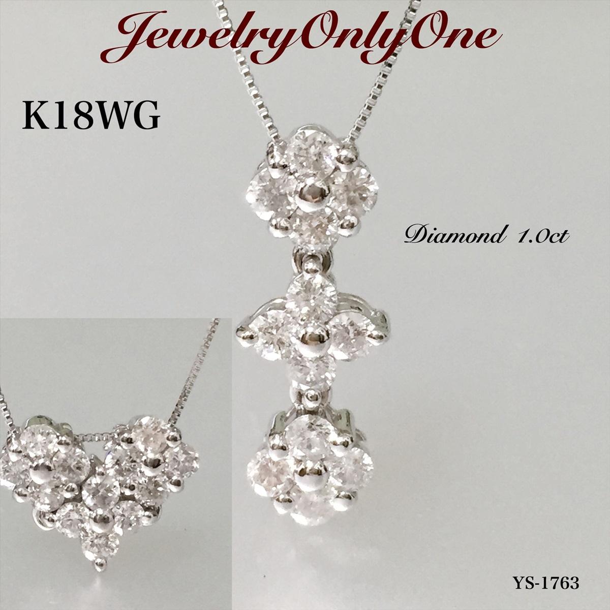 ダイアモンドK18ホワイトゴールドペンダント K18WGダイアプチネックレス 綺麗なダイアネックレス 4月誕生石