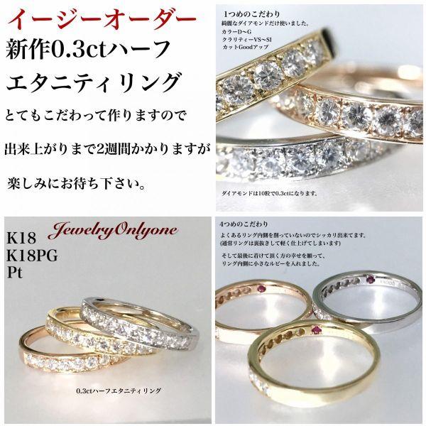 0.3ctハーフエタニティーダイアモンド PtRing プラチナリング綺麗なダイアモンドの指輪 本物の宝石 レディースジュエリー