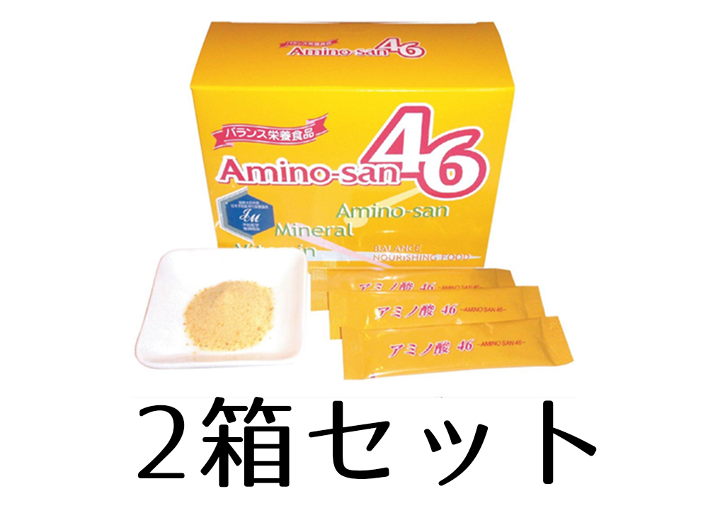 【2箱セット】アミノ酸46・ポーレン含有食品/180g(3g×60包)
