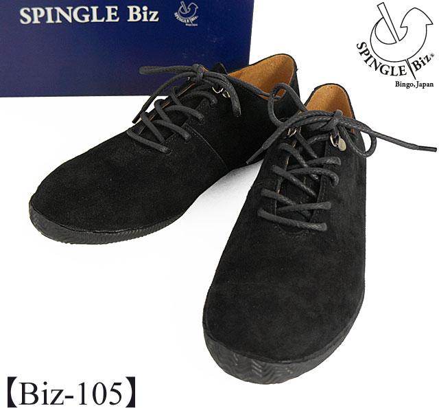 shoe biz coupon